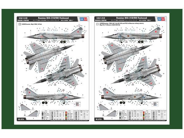 Hobby Boss: 1/48 Russian MiG-31B/BM Foxhound - Model Kit image