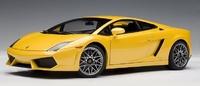 AUTOart 1/18 Lamborghini Gallardo LP560 (Yellow) Diecast Model