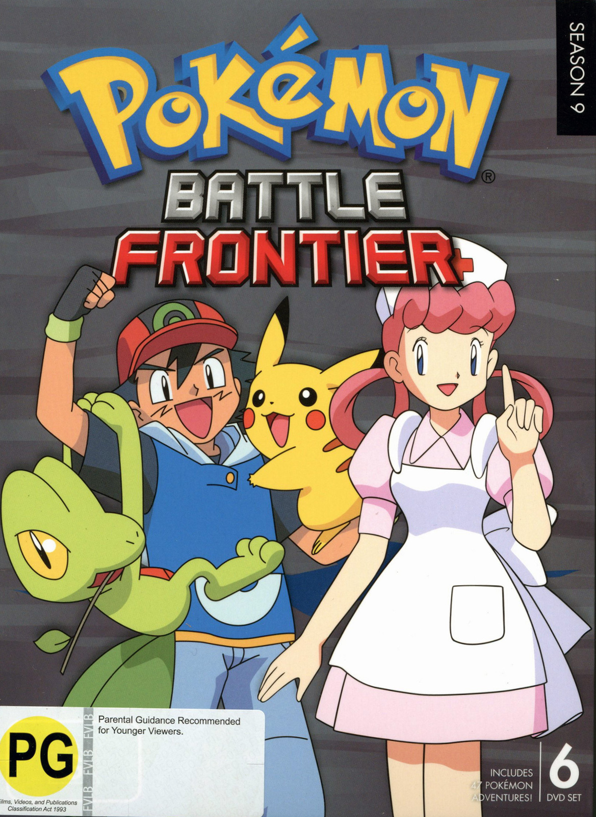 Pokemon - Season 9: Battle Frontier on DVD image