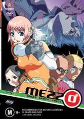 Mezzo: DSA Shell 3 on DVD