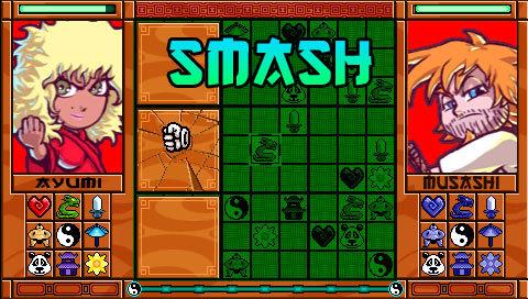 Zendoku for PSP image