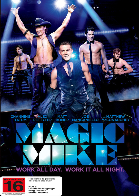 Magic Mike on DVD