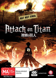 Attack on Titan - Collection 1 on DVD