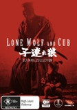 Lone Wolf & Cub (7 Disc Ultimate Collection) on DVD