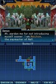 Shin Megami Tensei: Strange Journey (with Soundtrack CD!) for Nintendo DS image