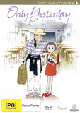 Only Yesterday DVD