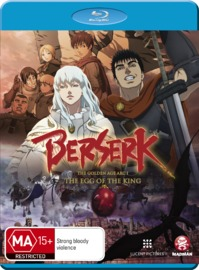 Berserk Movie 1 - The Egg of the King on Blu-ray