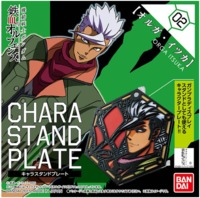 Gundam Character Stands Plate: Iron-Blooded Orga