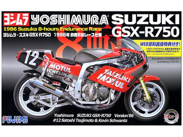 Fujimi: 1/12 Suzuki Yoshimura GSX-R750 - Model Kit