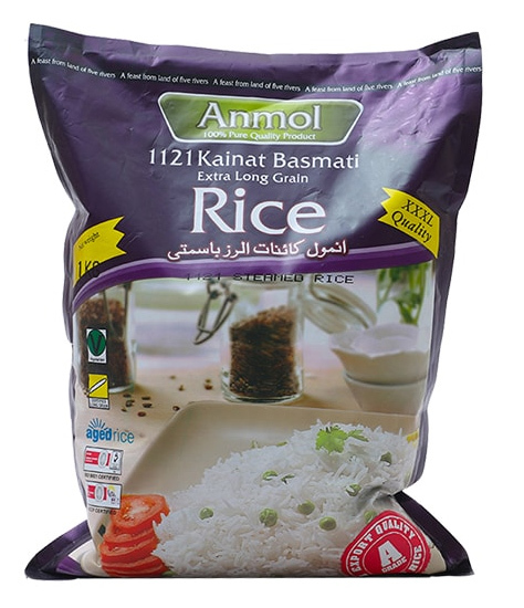 Anmol Basmati Steamed Extra Long Grain Rice 5kg