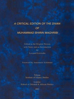 Divan of Muhammad Shirin Maghribi by Muhammad Shirin Maghribi image