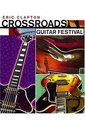 Eric Clapton - Crossroads Guitar Festival (2 Disc Set) on DVD