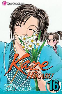 Kaze Hikaru, Volume 16 by Taeko Watanabe image