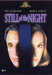 Still Of The Night on DVD