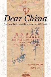 Dear China by Hong Liu