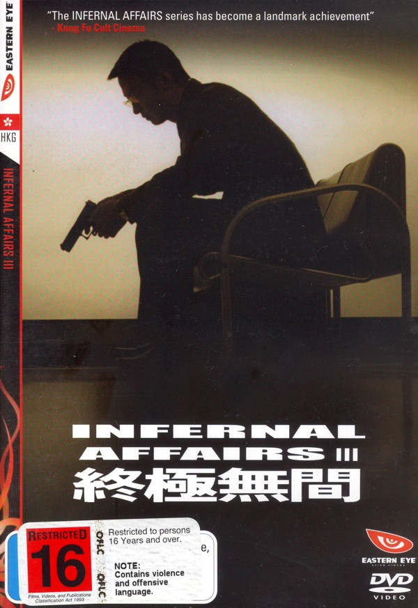 Infernal Affairs III on DVD image