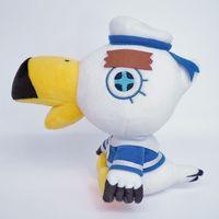 Animal Crossing: Gulliver - Plush