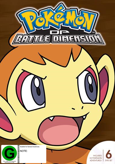 Pokemon Season 11: DP Battle Dimension (Fatpack) on DVD
