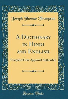 A Dictionary in Hindi and English by Joseph Thomas Thompson