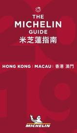 Hong Kong Macau - The MICHELIN Guide 2019