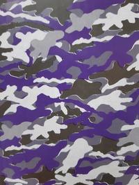 Skinz: Camo Book Covering 1m x 45cm - Purple