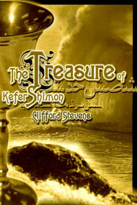 The Treasure of Kefer Shimon image