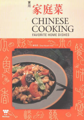 Chinese Cooking: Favorite Home Dishes by Chen Hsia image