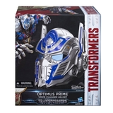 Transformers: The Last Knight - First Edition Helmet