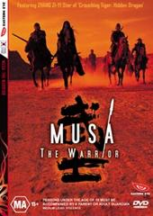 Musa - The Warrior on DVD