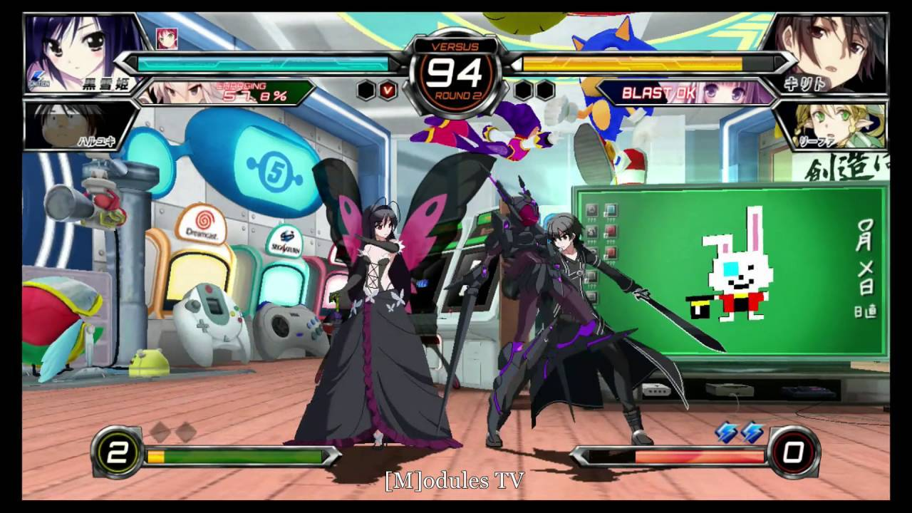 ... Accel World vs Sword Art Online for PS4 image ...