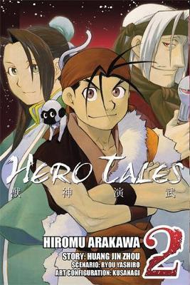 Hero Tales, Vol. 2 by Hiromu Arakawa image