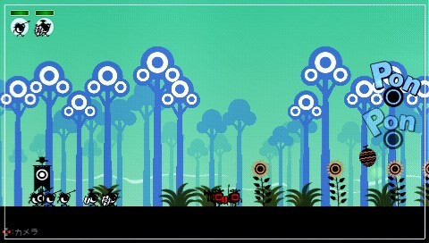 Patapon for PSP image