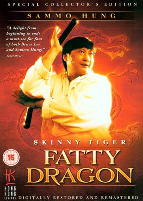 Skinny Tiger Fatty Dragon - Special Collectors Edition on DVD