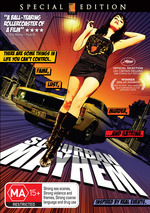 Suburban Mayhem on DVD