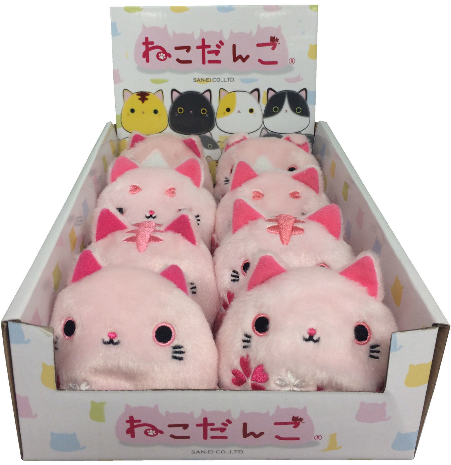 Neko Dango Sakura Plush Series image