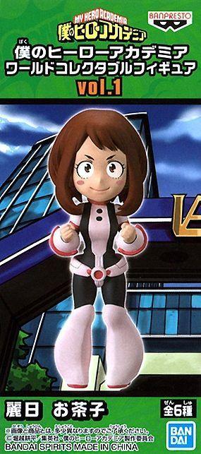 My Hero Academia: Ochaco Uraraka - PVC Figure image