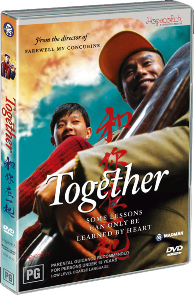 Together (Madman) on DVD