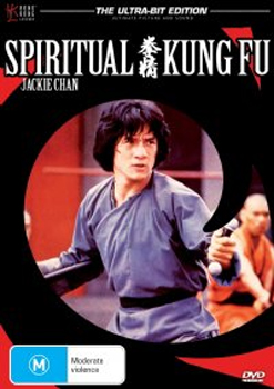 Spiritual Kung Fu on DVD image