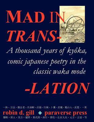 Mad in Translation by Robin D Gill