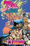 Jojo's Bizarre Adventure, Volume 13 by Hirohiko Araki