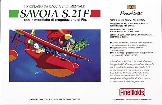 Porco Rosso 1/72 Savoia S.21 Seaplane (Post-Repair/Late Type) - Model Kit