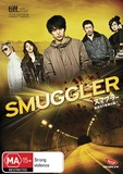 Smuggler on DVD