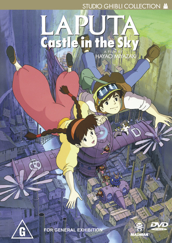 Laputa: Castle In The Sky on DVD