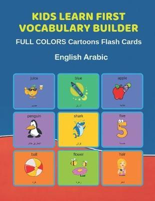 Kids Learn First Vocabulary Builder FULL COLORS Cartoons