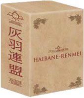 Haibane Renmei Vol 1 + Collector's Box on DVD