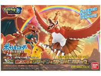 Pokemon Plamo Collection: Ho-Oh, Charizard & Ash's Pikachu Set