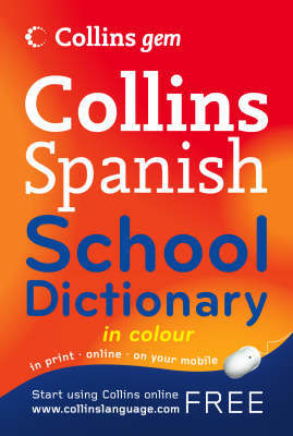 Spanish School Dictionary image