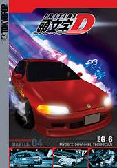 Initial D - Battle 04 - Myogi's Downhill Technician on DVD