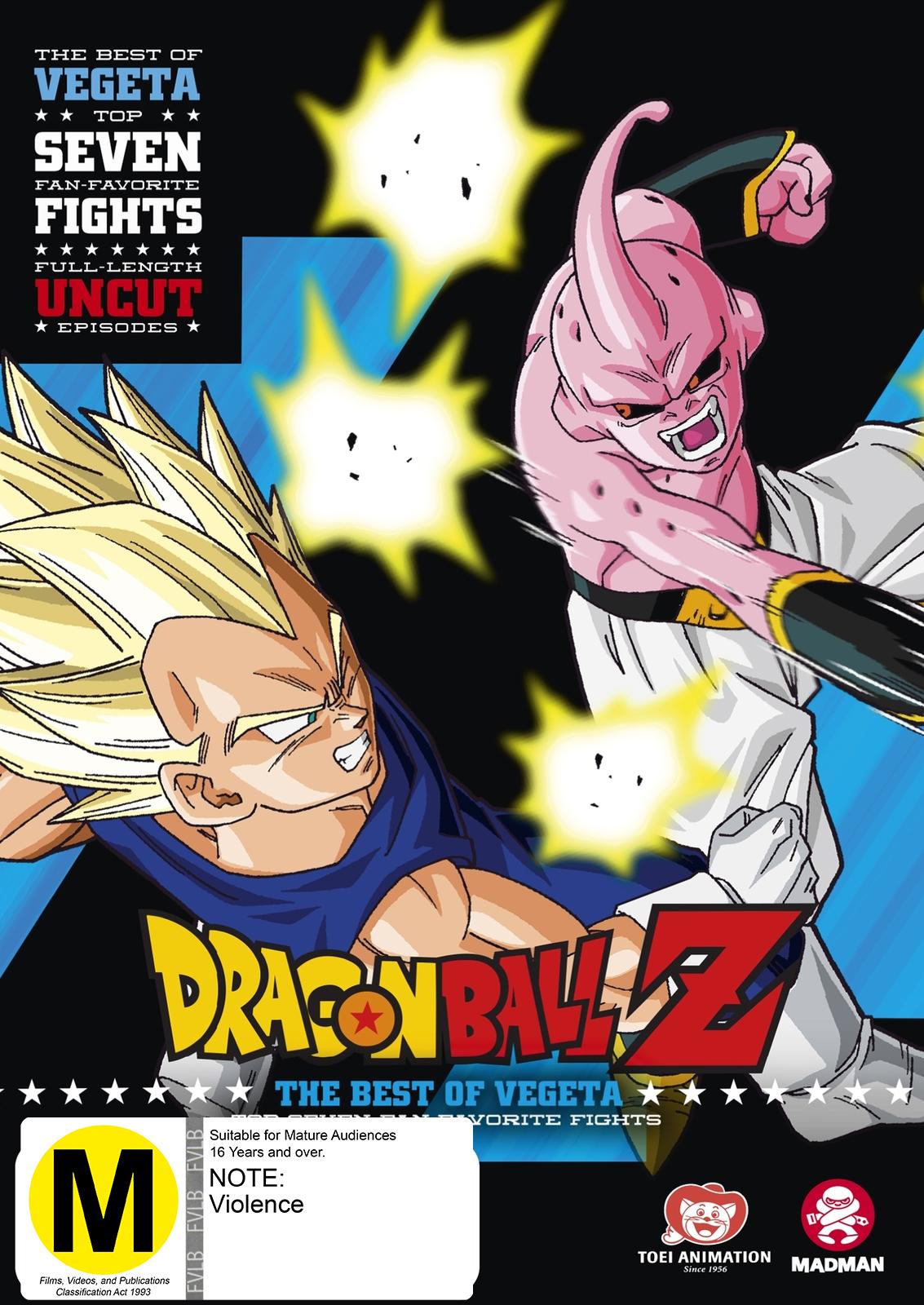 Dragon Ball Z: Best Of Vegeta on DVD image