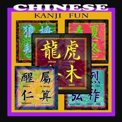 Chinese Kanji Fun by Mr Cort Bengtson